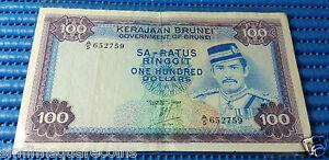 1983-Brunei-Darussalam-100-Sa-Ratus-Ringgit-Note-A-5-652759-Dollar-Currency