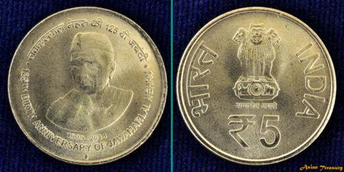 INDIA 2014 NEW 5 RUPEE JAWAHARLAL NEHRU 125th BIRTH ANNIVERSARY UNC COIN