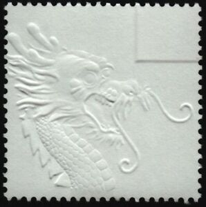 Year-of-the-DRAGON-EMBOSSED-GOLD-foil-stamp-fr-SS-Canada-2012-2496i-MNH-XF