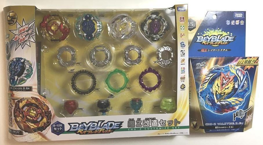 Nuevo Takara Tomy Beyblade Ráfaga B127 & B128 Chouz Grand Set de Japón F / S