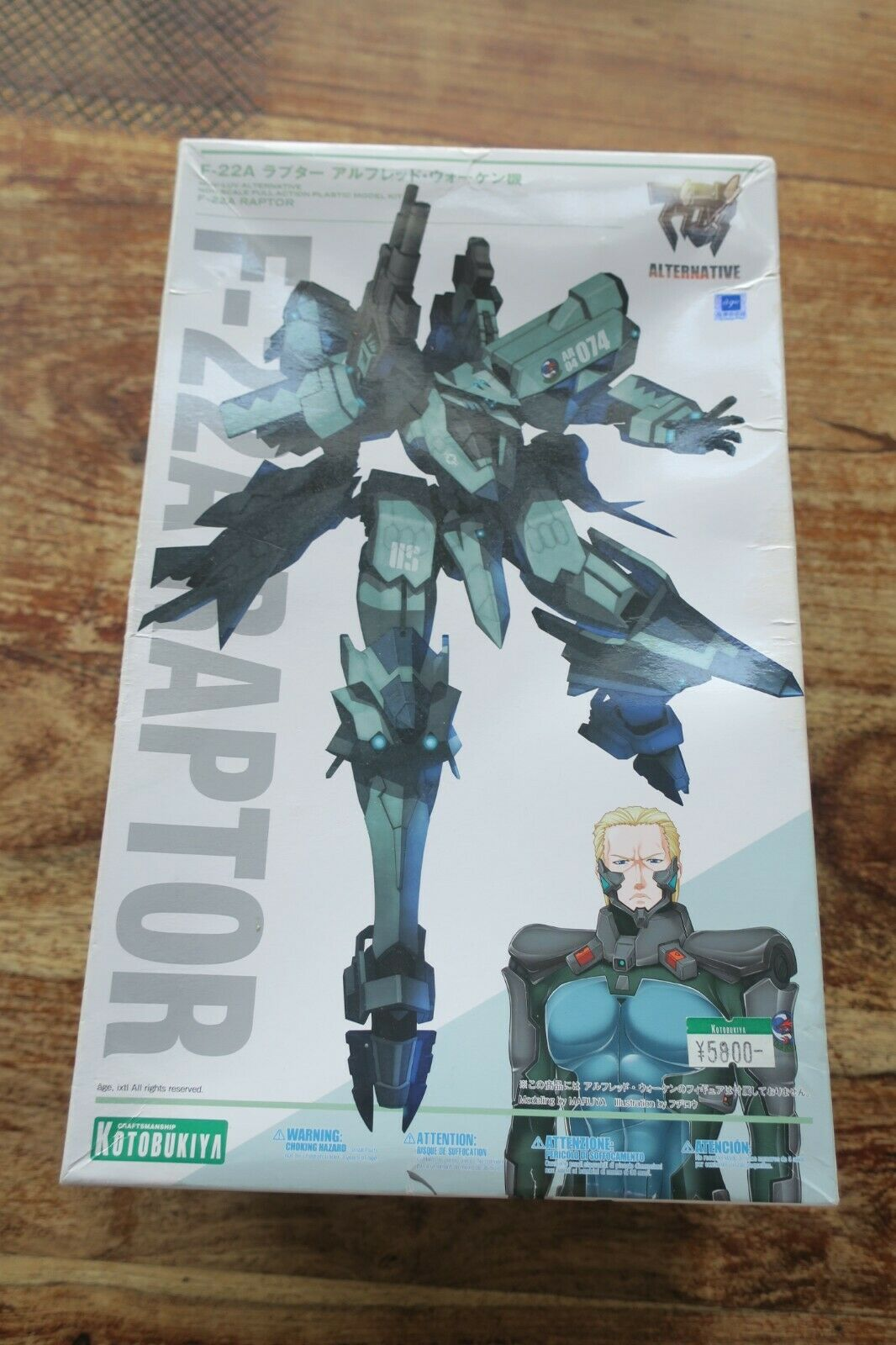F 22 A RAPTOR KOTOBUKIYA    MUV-LUV ALTERNATIVE  MODEL KIT -- MAQUETTE A MONTER