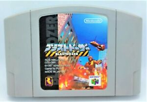 Blast Dozer de vídeo juego para Nintendo N64 NTSC-J Japonés Probado