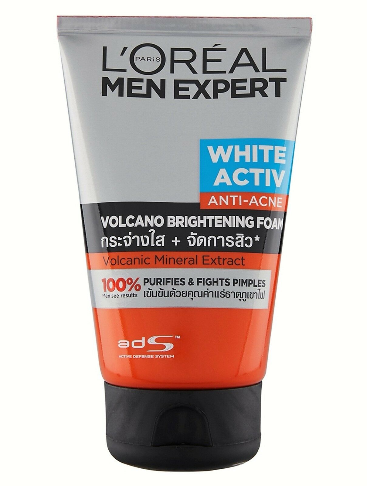 l oreal paris men expert white activ anti acne volcano brightening foam 100 ml 885228366561 ebay. Black Bedroom Furniture Sets. Home Design Ideas