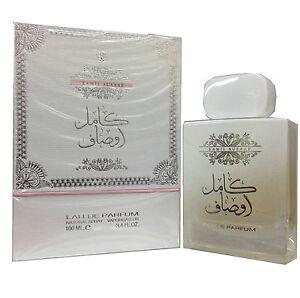 Kamil ausaaf rosy white flowers musky perfume by ard al zaafaran image is loading kamil ausaaf rosy white flowers musky perfume by mightylinksfo