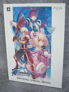 Data Art Book JAPAN Ar tonelico II Material Collection