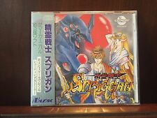 SEALED Seirei Senshi Spriggan for PC Engine Turbografx Turbo DUO