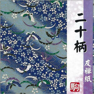 Amazon.com: Yuzen Washi Origami Paper 15x15cm Japanese Chiyogami ... | 300x300