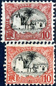 COLONIES-COTE-DES-SOMALIS-N-57-NEUF-Variete-034-VOIR-DESCRIPTIF-034