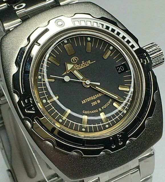 VOSTOK AMPHIBIAN RUSSIAN DIVER AUTOMATIC WATCH 200m #090679 DESIGN 1967