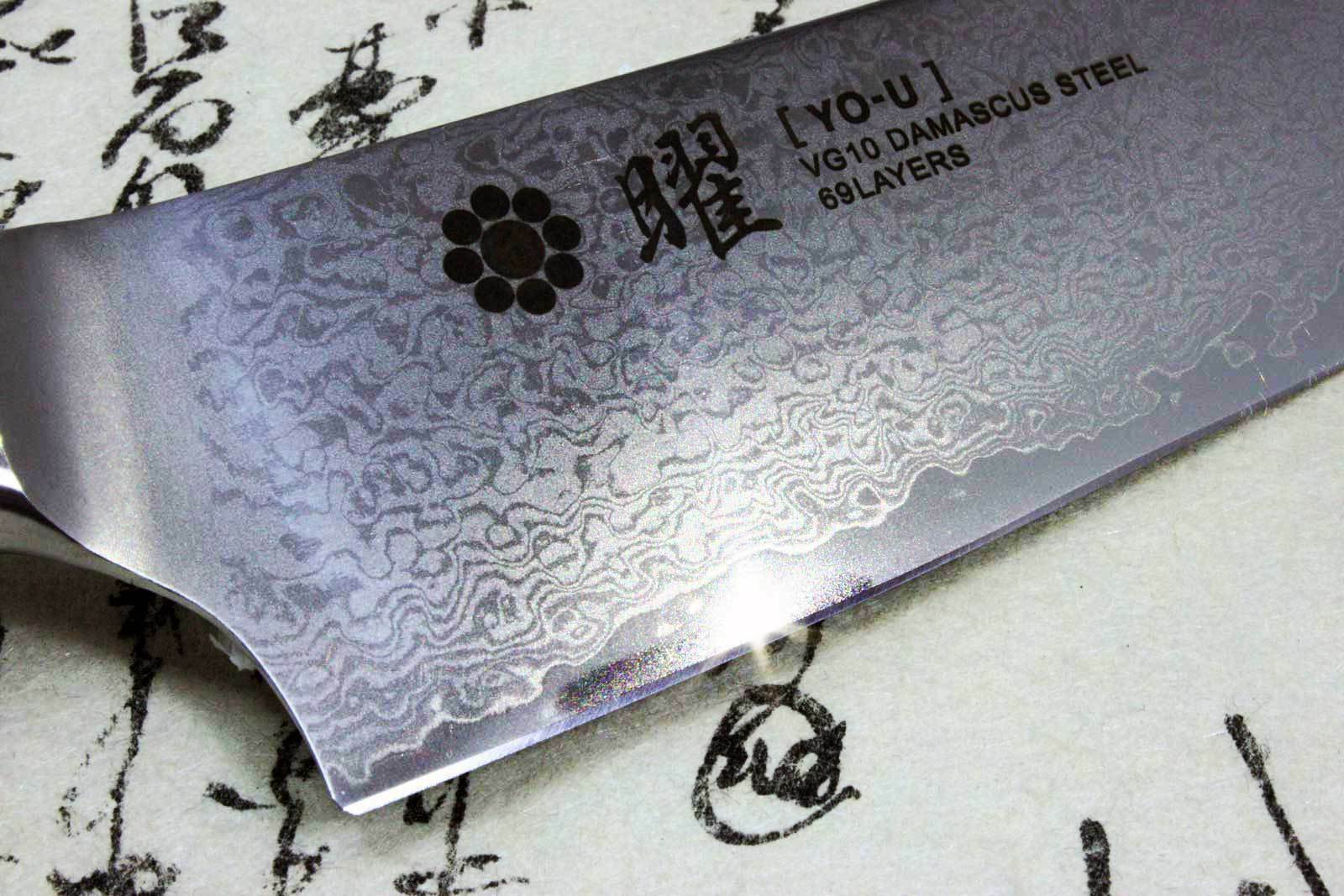 Japonais Yaxell Yo-U 69 Couches VG-10 Damas Cuisine Chef Couteau Santoku Japon