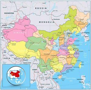 Iconic Arts Laminated 24x24 Poster: Political Map - Map China