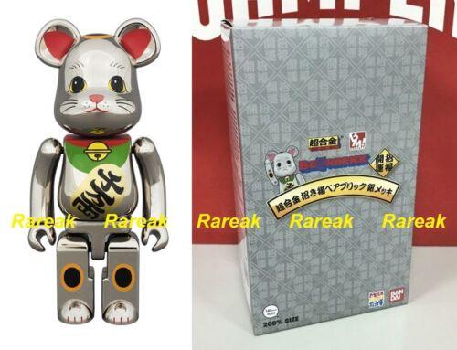 Medicom Bearbrick Skytree Lucky Cat 200/% Chogokin Neko Silver Chrome Be@rbrick