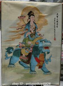 36-034-Tibet-Silk-Satin-Wenshu-Manjushri-Ride-Lion-Goddess-Guan-Yin-Thangka-Mural