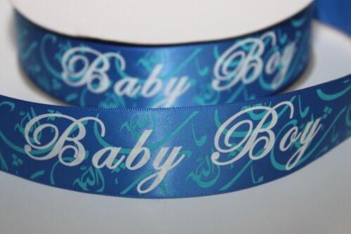 MashAllah Baby boy 16mm ribbon new arrival baby shower hamper cake decorating