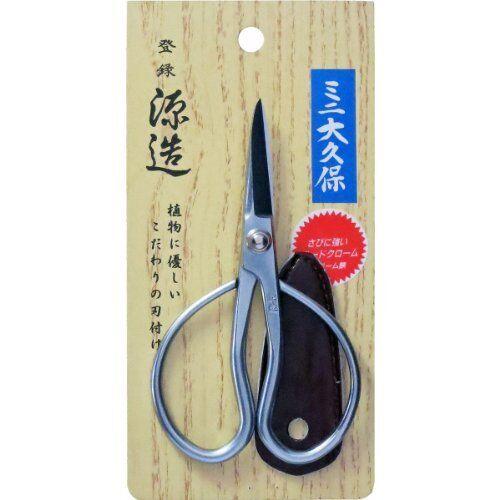 Brand new Bonsai Mini Okubo Scissors Dream 120mm