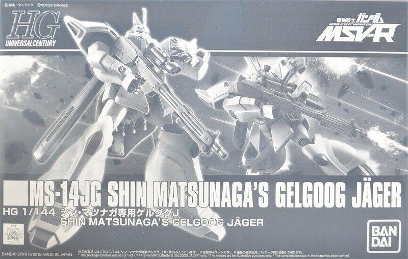 BANDAI HGUC 1 144 MS-14JG SHIN MATSUNAGA'S GELGOOG JAGER Model Kit Gundam NEW