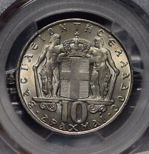 Greece-1968-10-Drachma-PCGS-MS64-PC0642-combine-shipping