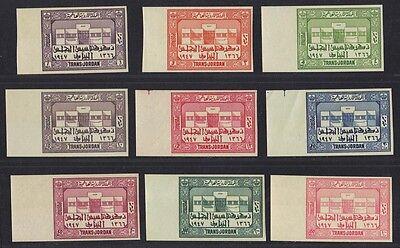 Jordan 1947 Graviert Parlament Set Imperf W Mittlerer Osten Mgns Sg 276-284 Never Mit Senility VerzöGern