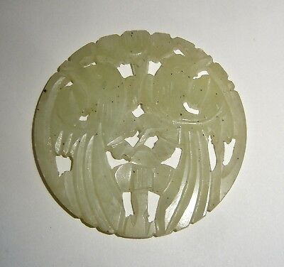 f4ef433af4e34 VINTAGE CHINESE CARVED PALE GREEN JADE PERCHED BIRD DISC ORNAMENT ...