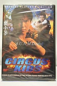 Circo-ninos-Yuen-Biao-NTSC-importacion-DVD-subtitulos-en-ingles