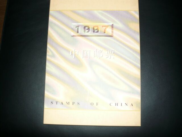 1997 China stamp album -include stamp and minisheet