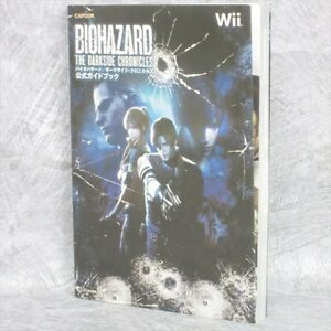 BIOHAZARD-Darkside-Chronicles-Resident-Evil-Guide-Wii-Book-EB82