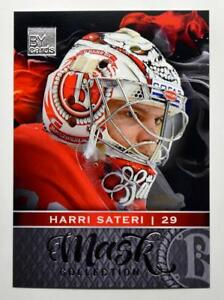 2016 17 by cards khl mask collection mask col 014 harri sateri 50