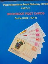 MEGHDOOT POST CARDS GUIDE (2002-2014) Post Independence Postal Sty of India