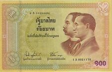 Thailand 100 Baht 2002 Pick 110 (1)