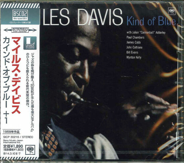 MILES DAVIS-KIND OF BLUE -JAPAN Blu-spec CD2  BONUS TRACK D73