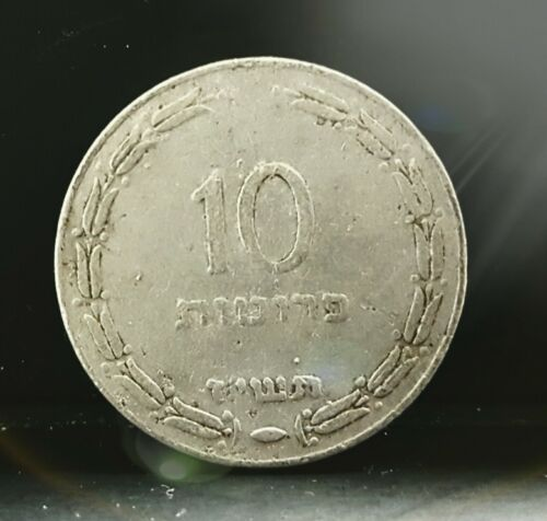 Lot of 30 Coins Complete Set Israeli Coins Collection israel Collectible 1948