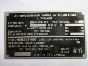 PANEL-ABOLLADURAS-Placa-IDENTIFICADORA-S40-GAZ-12-GAS