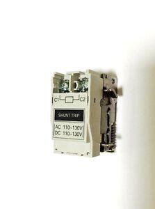 SHTE10ACW125-800 - SHAMROCK SHUNT TRIP, 110-130V AC/DC, FOR ACW125 - ACW800