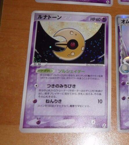 POKEMON JAPANESE CARD HOLO CARTE Lunatone 045//086 JAPAN 2005 **