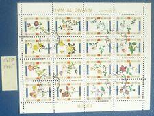 H1   Umm Al Quiwain KB Rosen Mi 1450-65