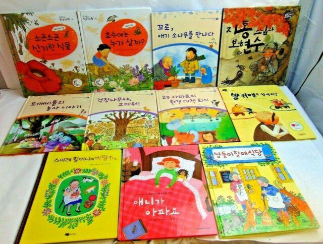 LOT OF 10 KOREAN CHILDREN'S PICTURE STORY BOOKS | eBayKorean Toddler Books