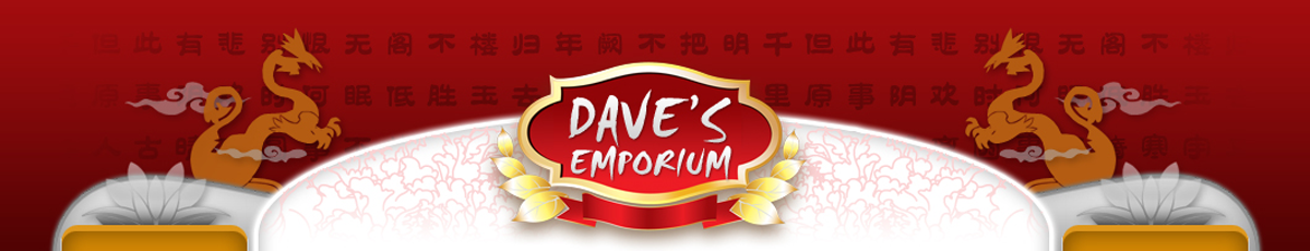 davesemporium
