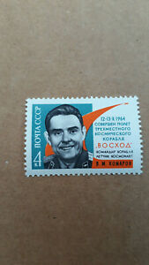URSS-1963-n-2864-Cosmonaute-V-I-Komarov