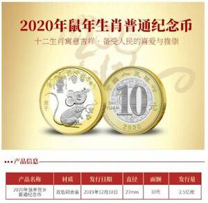 China-2020-10-Yuan-Coin-Year-of-Rat-Zodiac-UNC-2020