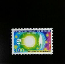 1996 France Gas & Electric Industries, 50th Anniversary Scott 2513 Mint F/VF NH