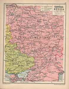 Vladimir Russia Map.1934 Map Central Russia S F S Republic Ukraine Moscow Vladimir