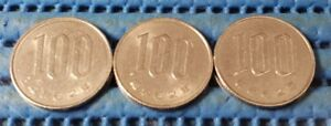 1987-Japan-Year-62-Hirohito-Showa-100-Yen-100-Flower-Coin-Price-Per-Piece