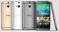 HTC One M8 32GB Verizon + Unlocked GSM Android Quad-Core Dual 4MP Camera Phone