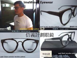 [ ImeMyself Eyewear ] Watanabe Toru vintage twin-beams round frames eyeglasses