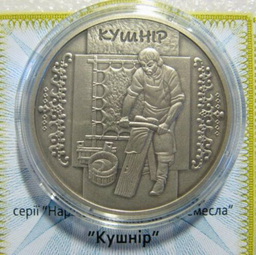 KUSHNIR Ukraine 1 Oz Silver 2012 Сoin Furrier Folk Crafts 10 Hryvnia Patinated