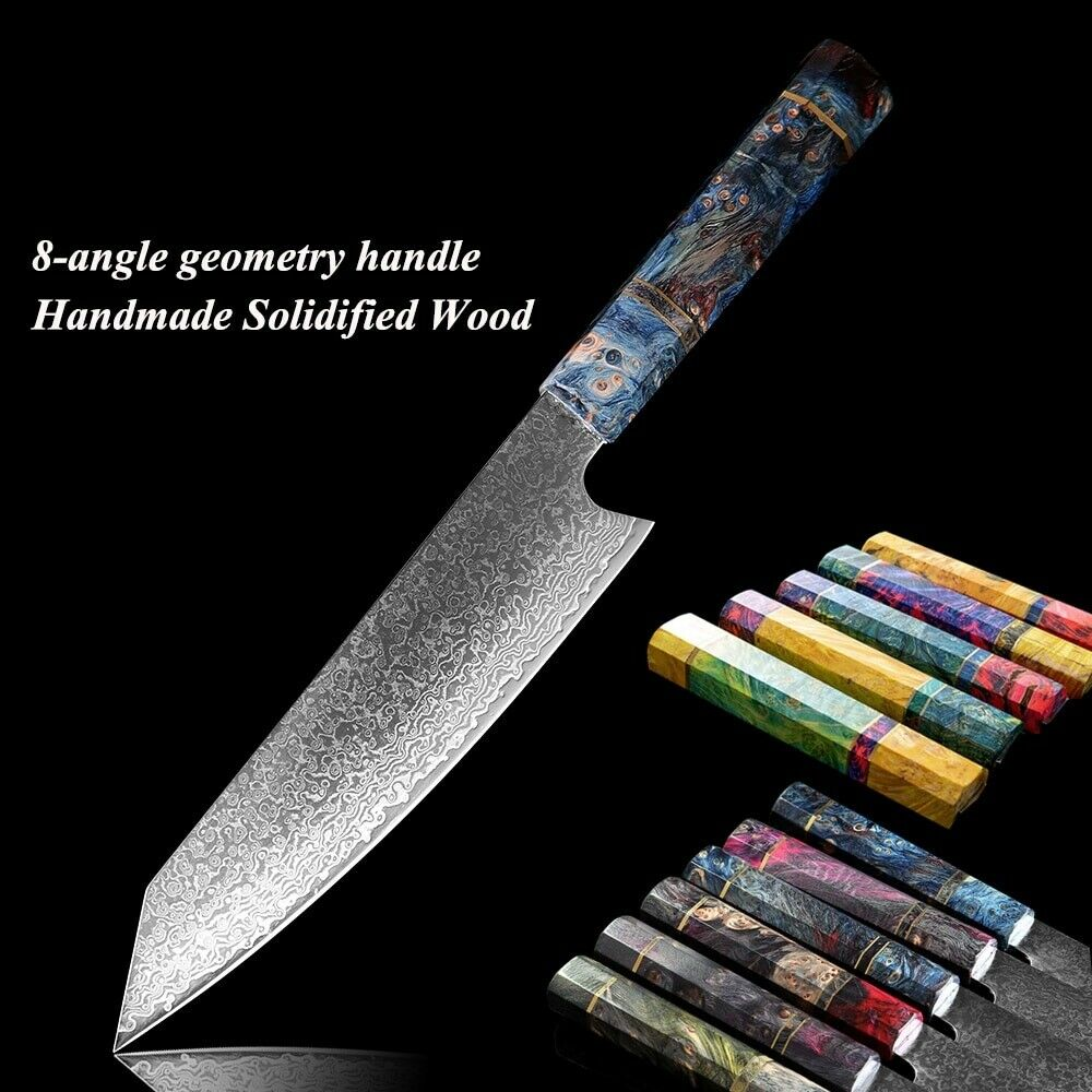 Santoku Knife VG10 67 Layers Damascus Steel Unique Couleur Wood Handle Chef 8 Inch