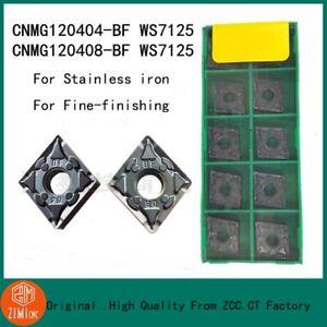 10pcs CNMG120408-PM 4325 CNMG432-PM Carbide insert lathe tool CNC Cutter blades