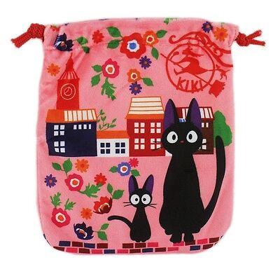 Kiki's Delivery Service multi-purpose Drawstring Bag - Cat Plush Cosmetic Pouch