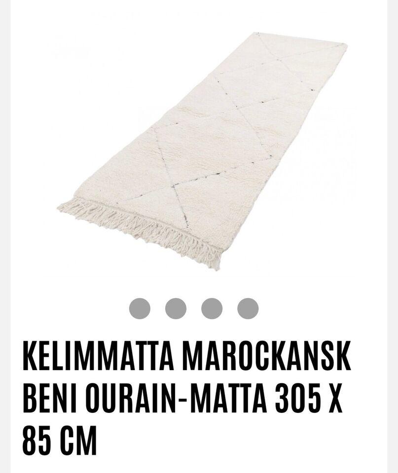 Løber, ægte tæppe, Marrokansk løber
