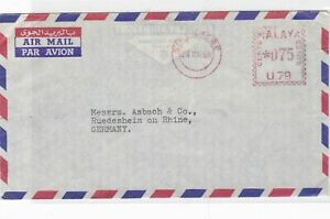 singapore 1959 airmail stamps cover  ref 10117